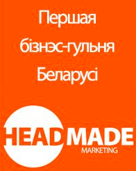 лого_хедмейд
