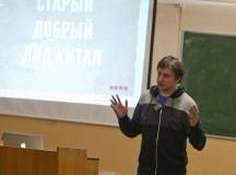 Василий Лебедев, Red Keds.