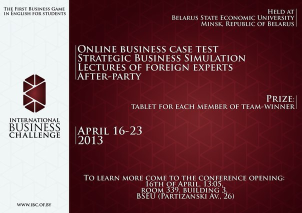 International Business Challenge