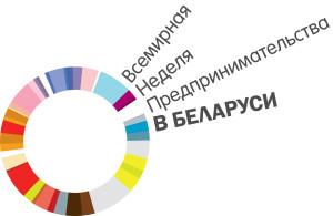 GEW_main_Belarus-rus