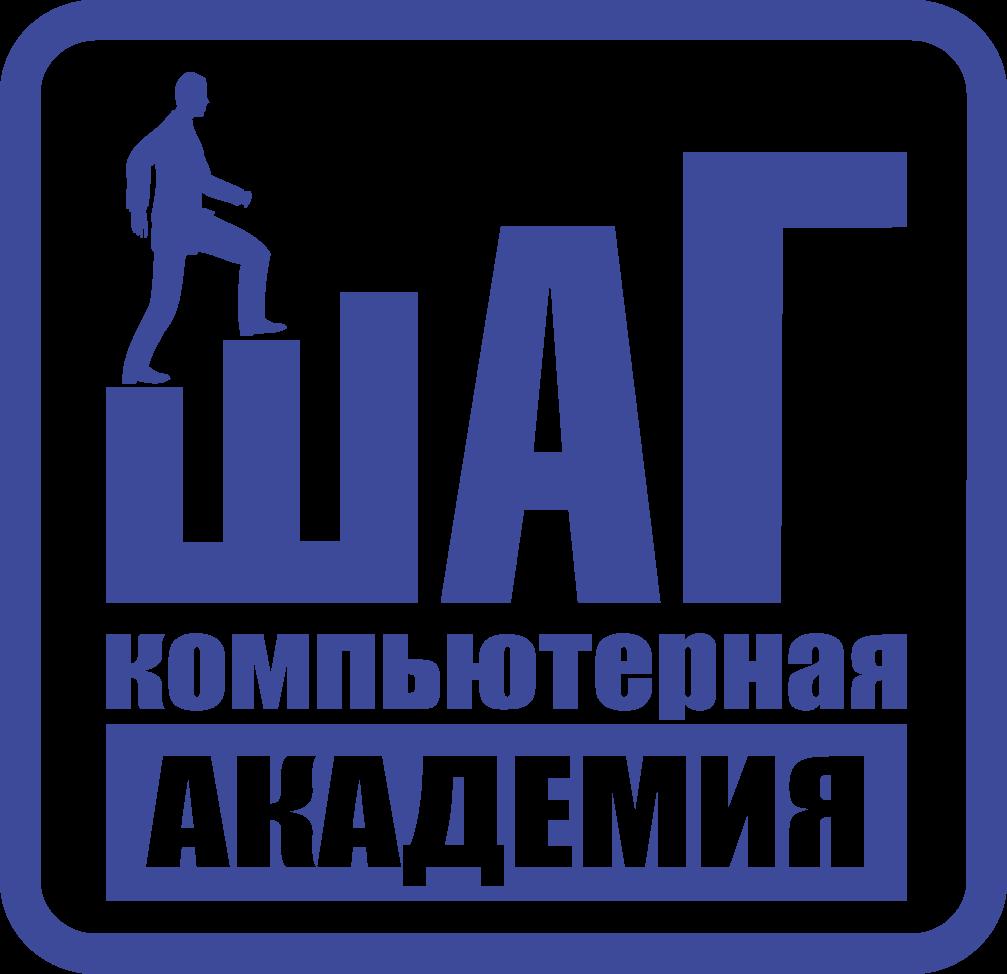 itstep-logo