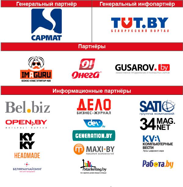 start2go-partners