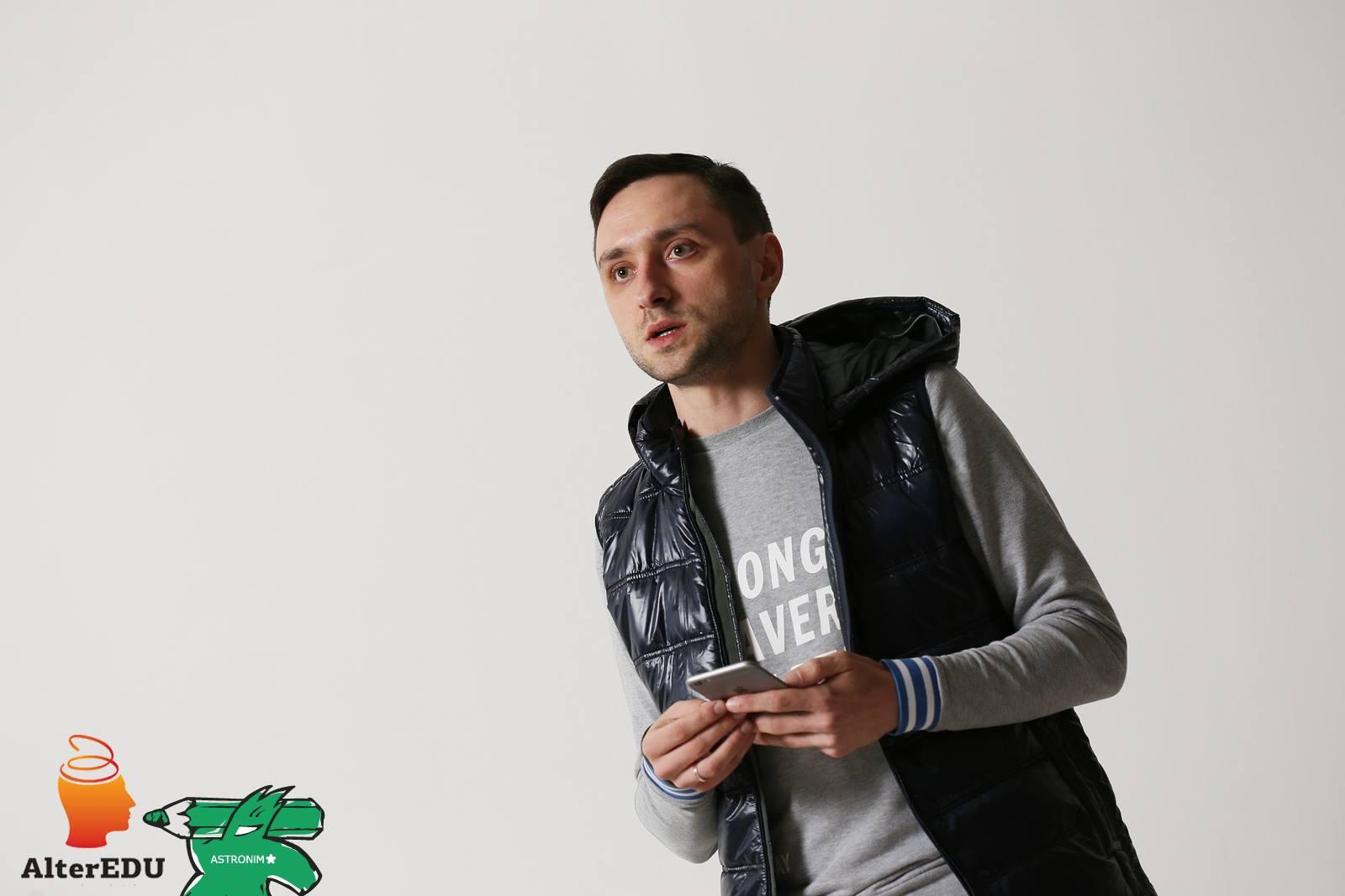Вадим Скротский. AlterEDU by HeadMade Group & Astronim